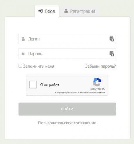 enter_500x547w.jpg